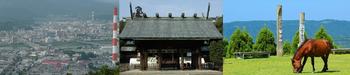 宮崎県見出しブログ画像5.png