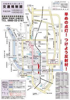 神武さま交通規制図-thumb-330x467-2045.jpg