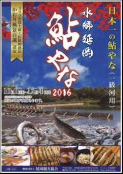 ayupanfu20160915-101101.png