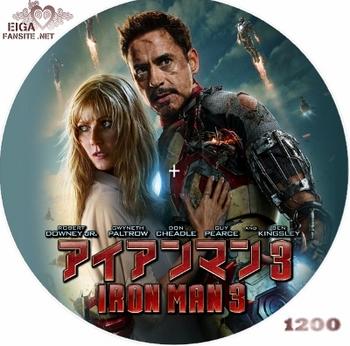 iron_man3(A)[1] (400x396).jpg