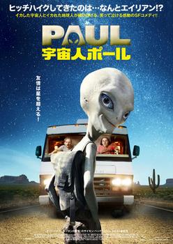 poster-162.jpg