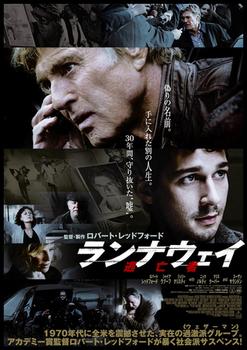 poster-18.jpg