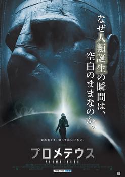 poster-28.jpg