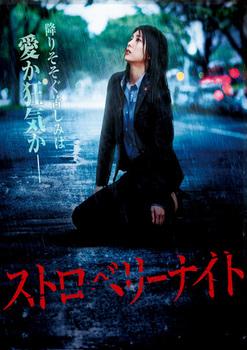 poster-43.jpg