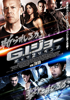 poster-8.jpg