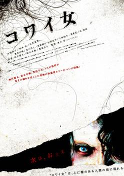 poster2-100.jpg