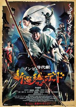 poster2-1009.jpg