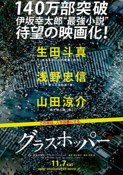 poster2-1120.jpg