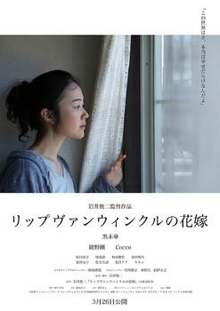 poster2-1200.jpg