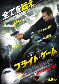 poster2-1301.jpg