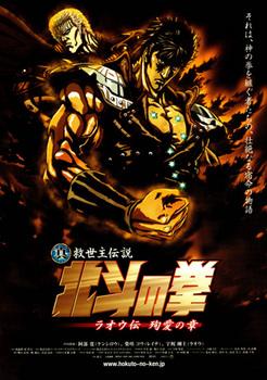 poster2-141.jpg