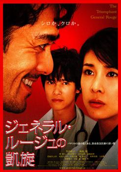 poster2-153.jpg