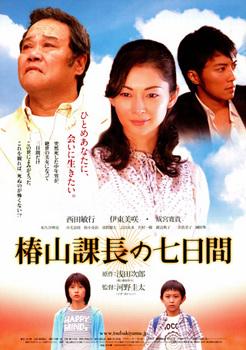 poster2-170.jpg