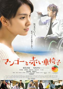 poster2-174.jpg