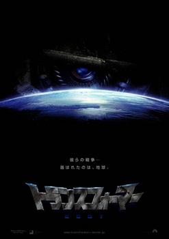 poster2-186.jpg