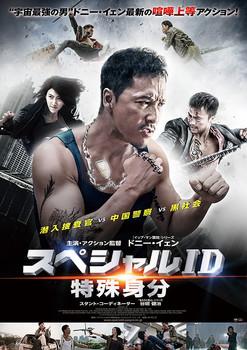 poster2-19.jpg