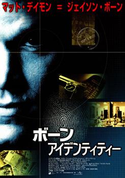 poster2-200.jpg