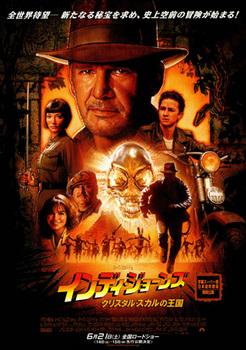 poster2-201.jpg