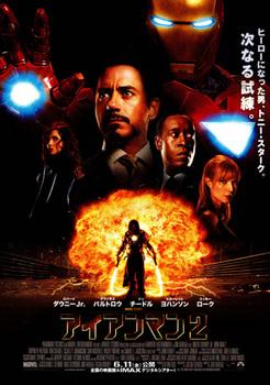 poster2-204.jpg