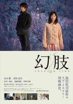 poster2-213.jpg