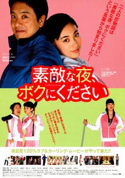 poster2-214.jpg