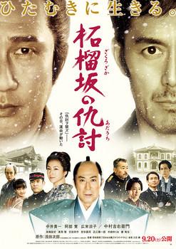 poster2-221.jpg