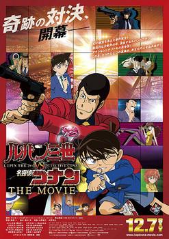 poster2-234.jpg
