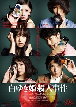 poster2-236.jpg