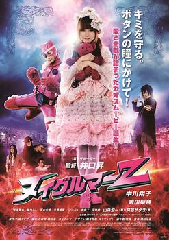 poster2-247.jpg