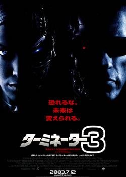 poster2-248.jpg