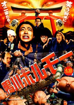 poster2-249.jpg
