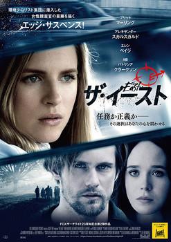 poster2-250.jpg
