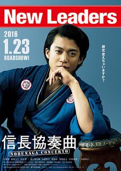 poster2-252.jpg