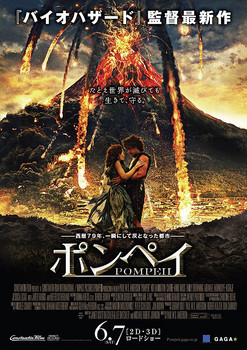 poster2-256.jpg