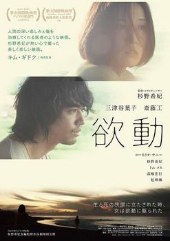 poster2-269.jpg