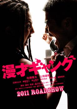 poster2-273.jpg