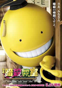 poster2-276.jpg