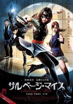 poster2-278.jpg