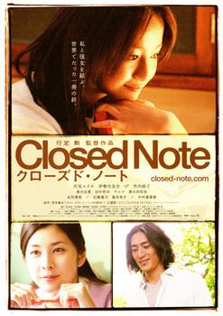 poster2-279.jpg