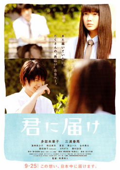 poster2-293.jpg