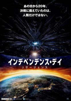 poster2-298.jpg