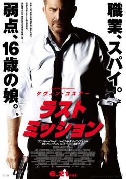 poster2-301.jpg