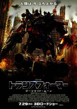 poster2-302.jpg
