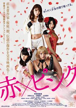 poster2-303.jpg