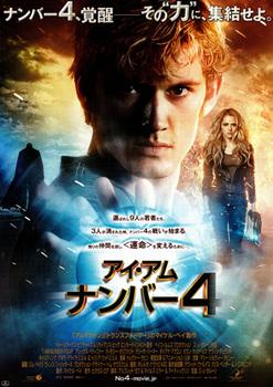 poster2-314.jpg