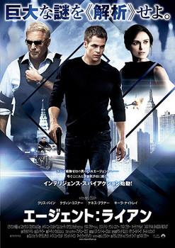 poster2-317.jpg