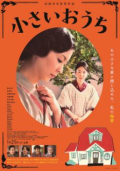poster2-325.jpg