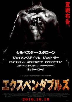 poster2-326.jpg