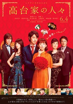poster2-338.jpg