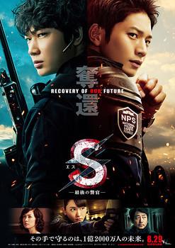 poster2-342.jpg